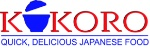 Kokoro Restaurant Logo
