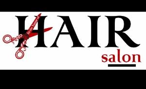 In the Name of Hair Salon Logo
