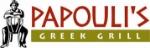 Papouli's Greek Grill Logo