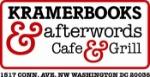 Kramerbooks & Afterwords Cafe & Grill Logo
